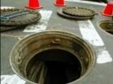 Picture: Започва основно чистене на шахтите в София