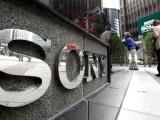 Picture: Sony инвестира в безпилотен автомобил