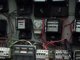 Picture: Има надежда токът да не поскъпне от 1 юли
