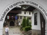 Picture: Троянският манастир отваря врати за българите от Украйна
