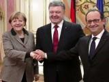 Picture: Великите сили подписват за безусловен мир в Източна Украйна на 11 февруари?
