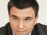 Picture: Украинският външен министър идва в България да търси подкрепа