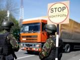 """Москва се закани с ответна реакция по повод новия """"черен списък"""" на ЕС"""