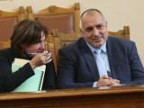 Picture: Премиерът предложи Румяна Бъчварова за МВР - шеф, Писанчев и Лазаров ще бъдат сменени