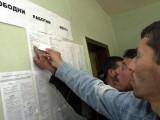 Безработицата в България е паднала до 10,8 процента през януари 2015