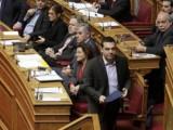 Picture: Гръцкият парламент прие единодушно Закон за бедността