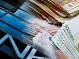 Дългът на България е скочил с 3 милиарда евро само за миналата година
