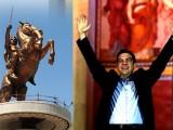 Picture: Новата власт в Гърция демонстрира финансово самочувствие