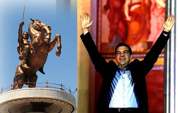 Новата власт в Гърция демонстрира финансово самочувствие