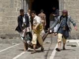 Ислямска държава пое отговорност за терора в джамиите в Йемен