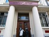 """Парламентът създаде Комисия """"КТБ"""""""