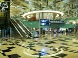 Picture: Кое е най – доброто летище в света