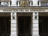 Picture: МО: В България се води хибридна война заради Украйна