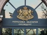 Picture: Президентството отваря врати в навечерието на 3 март