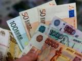 Picture: Роуд шоу ще презентира български облигации