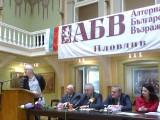 Валентин Петров оглави АБВ - Пловдив