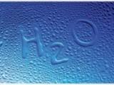 Picture: Световен ден на водата