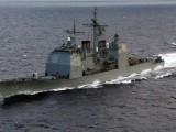 Picture: НАТО приключи ученията в Черно море