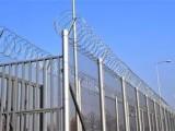 Picture: Смениха шефовете на затворите в София, Бургас и Бойчиновци