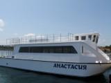 Picture: Утре тръгват туристически корабчета до остров Света Анастасия