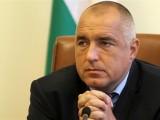 Picture: Висш американски дипломат идва в България за разговори с премиера Борисов