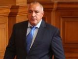 Бойко Борисов крайно недоволен от граничари и митничари
