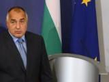 Picture: Премиерът Бойко Борисов пожела повече доброта и разбирателство