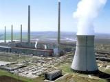Picture: Американските енергийни централи в България свалят цените на продукцията си