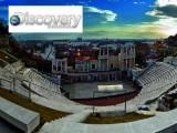 DISCOVERY CHANNEL: България в най – желаната дестинация