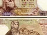 Гърция обмисля връщането на драхмата