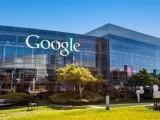 Picture: ЕС официално обвини Гугъл