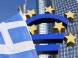 Правителството на Гърция се готви да обяви фалит
