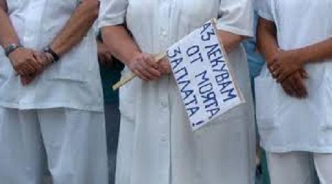 Лекари излизат утре на протест