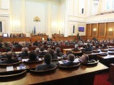 Picture: Парламентът узакони синята зона
