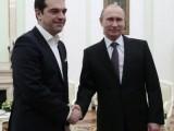 Picture: Русия отпуска над 3 милиарда евро заем на Гърция до дни