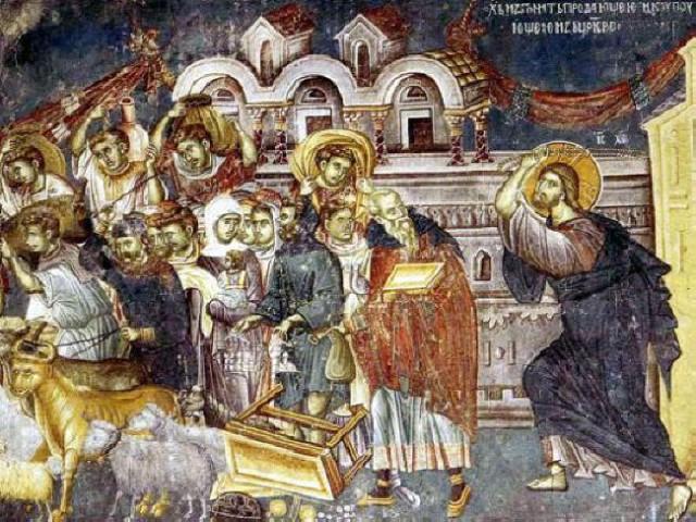 Христос изгонва търговците от храма