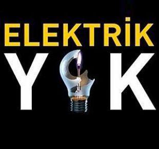 Половин Турция без ток – Анкара и Истанбул са парализирани