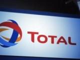 Picture: ТОТАЛ започва сондирането за нефт в България от февруари 2016 година