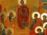 Picture: Петдесетница – Светият Дух слиза на Земята