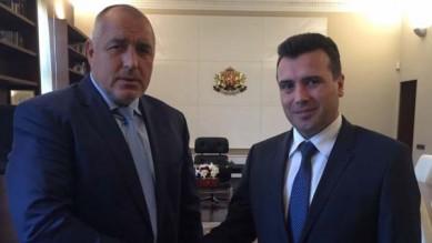 България ще подкрепи Македония за присъединяването й към ЕС и НАТО