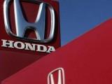 Picture: Хонда изтегля милиони автомобили от пазара