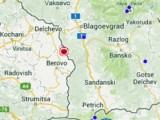 Правителството разполага армия по границата с Македония