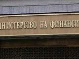 Picture: Министерството на финансите поема властта над обществените поръчки