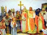 1150 години от покръстването на българския народ в християнската вяра