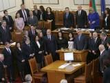 Спад на доверието в правителството и парламента