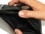 Управляващите с по-ниски заплати в следващите три месеца