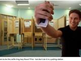 Picture: Британските власти забраниха селфита от гласуването