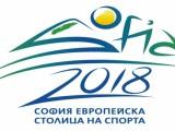 Picture: София 2018 – Столица на спорта в Европа