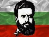 Picture: 2 юни – Ден на Ботев и загиналите герои на България