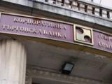Промени в закона ще свалят банковата тайна за КТБ?
